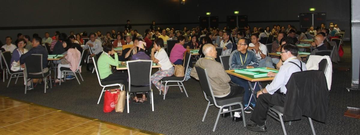 Mahjong compétitif
